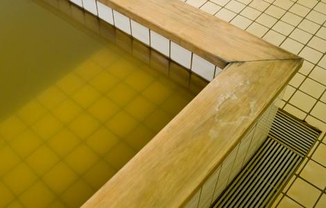 種子島温泉浜田の湯